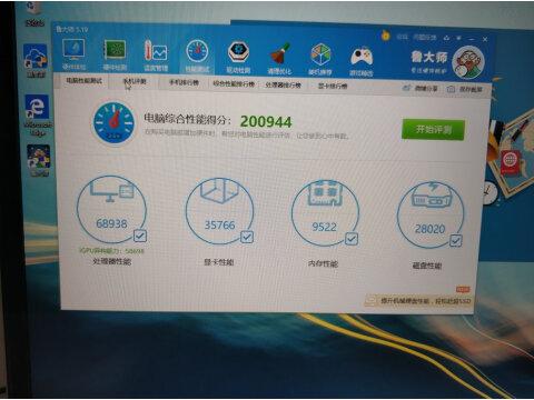 联想ThinkPad T495(03CD)用了就后悔是真假?参数真实使用揭秘评测?!! 好货爆料 第2张