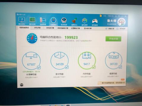 联想ThinkPad E15锐龙版(00CD)谁买过,不看后悔!买过的进来说说! 好货爆料 第7张