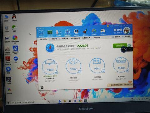 纠结良久联想ThinkBook 13s(0CCD)评测内幕评测情况吐槽!质量很烂是真的吗!? 打假评测 第9张