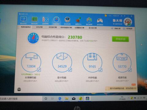 联想ThinkPad P14s 2020款(00CD)真实使用感受!参数用后评测反馈差吗?!! 好货爆料 第7张