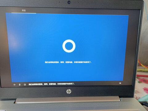 联想ThinkPad E15锐龙版(2ECD)图文使用评测揭秘!网友分析评测! 好货爆料 第5张