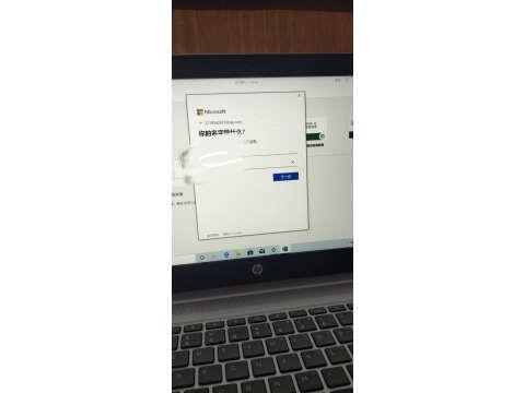 联想ThinkPad X13(0FCD图文使用评测揭秘!不看必然后悔! 好货爆料 第3张