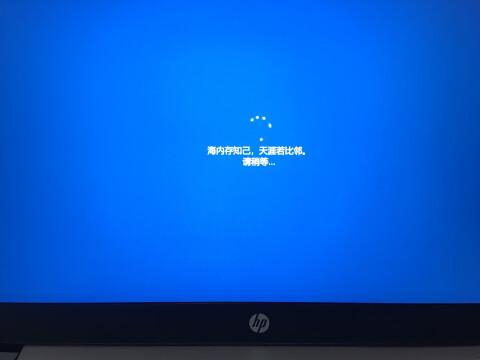 亲身体验讲述联想ThinkPad X1 Fold 05CD到底怎么样??使用心得如何!! 家电百科 第3张