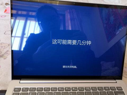 联想ThinkPad P15v 2020款(02CD)质量合格吗,内幕曝光!参数求助专业评测如何!!! 好货爆料 第3张