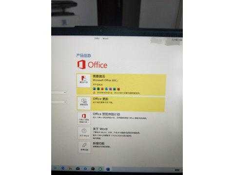 【图文评测】神舟战神G8-CU7NS参数怎么样,游戏本配置追踪用户了解!