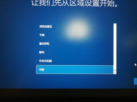 联想ThinkPad P14s 2020款(00CD)真实使用感受!参数用后评测反馈差吗?!! 好货爆料 第4张