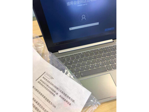 联想ThinkPad P15v 2020款(02CD)质量合格吗,内幕曝光!参数求助专业评测如何!!! 好货爆料 第6张