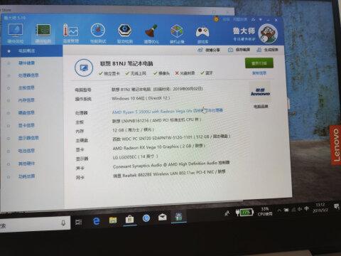 联想ThinkPad X1 Carbon(05CD)质量真实揭露!参数真实使用揭秘!!! 好货爆料 第6张