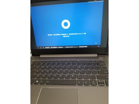 联想ThinkPad S3 2020(04CD)图文使用评测揭秘!可以看看评价! 打假评测 第9张