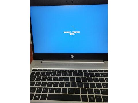 联想ThinkPad X390(04CD)内行爆料参数优缺点!讲述真实经历! 好货爆料 第9张