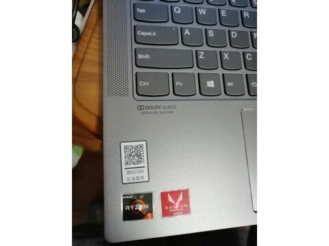联想ThinkPad 翼14 Slim(22CD)内行人评测揭秘?2个月体验感受! 好货爆料 第2张