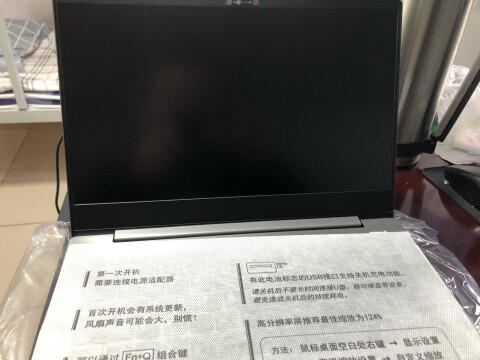 联想ThinkPad P14s 2020款(00CD)真实使用感受!参数用后评测反馈差吗?!! 好货爆料 第2张