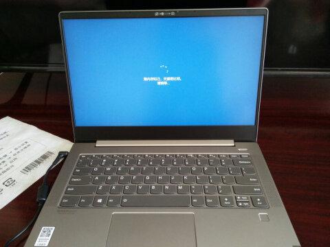联想ThinkPad P14s 2020款(00CD)真实使用感受!参数用后评测反馈差吗?!! 好货爆料 第5张