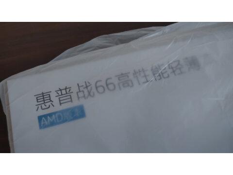 VAIO侍14Pro笔记本今天你买了吗,使用2个月反馈 好物评测 第7张