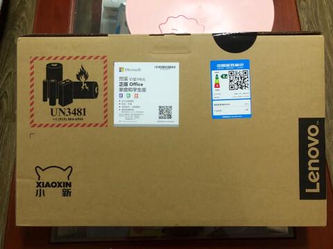 无力吐槽一下联想ThinkPad T490(02CD)评测真实体验评测揭秘!众多网友使用感受分享!? 好货爆料 第8张