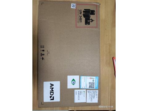 选了又选联想ThinkPad 翼14 Slim(1SCD)评测真实使用揭秘!真实使用感受!? 打假评测 第10张