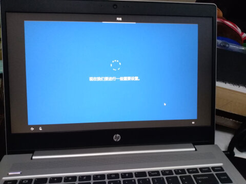 纠结良久联想ThinkBook 13s(0CCD)评测内幕评测情况吐槽!质量很烂是真的吗!? 打假评测 第6张
