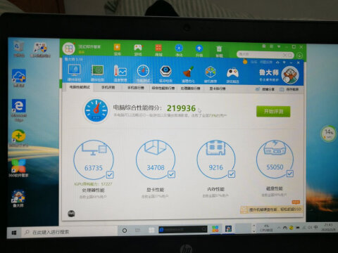 达人说:机械革命x8pro参数图文评测如何!! 众测 第5张