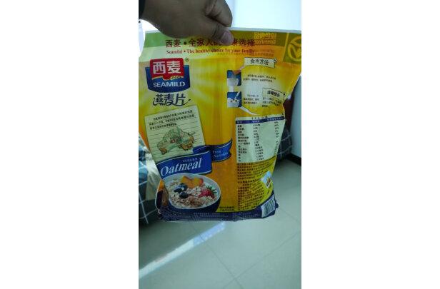 西麦燕麦片怎么样?为什么这么便宜?