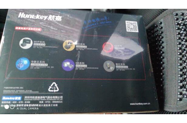 航嘉电脑电源怎么样,好不好用?是哪里生产的品牌?