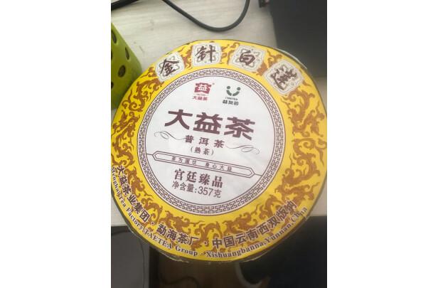 大益普洱茶质量怎么样?牌子好么