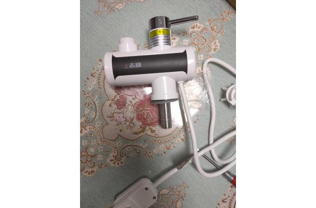 志高电热水器怎么样??使用测评曝光