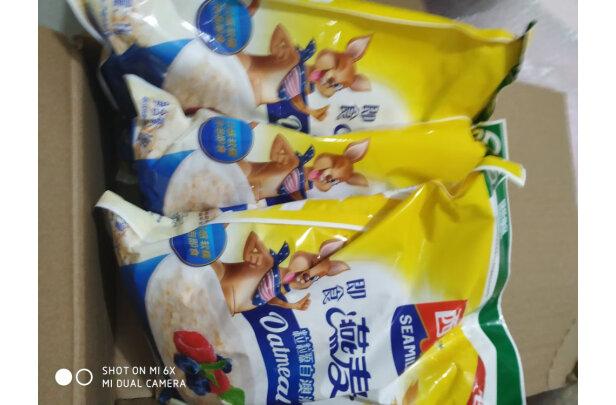 西麦燕麦片怎么样,属于什么档次,是真假