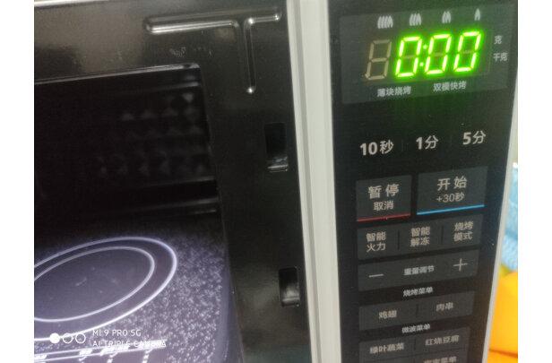 美的家用烤箱怎么样,能轻易破解吗,安全系数如何