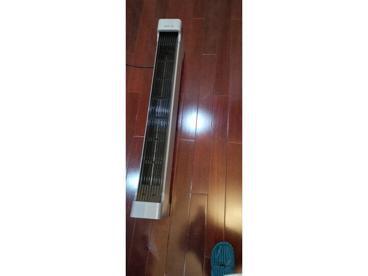 艾美特(Airmate)取暖器电暖器家用移动地暖WD22-A7评测如何?质量怎样,性能同款比较评测揭秘 _经典曝光 众测 第7张