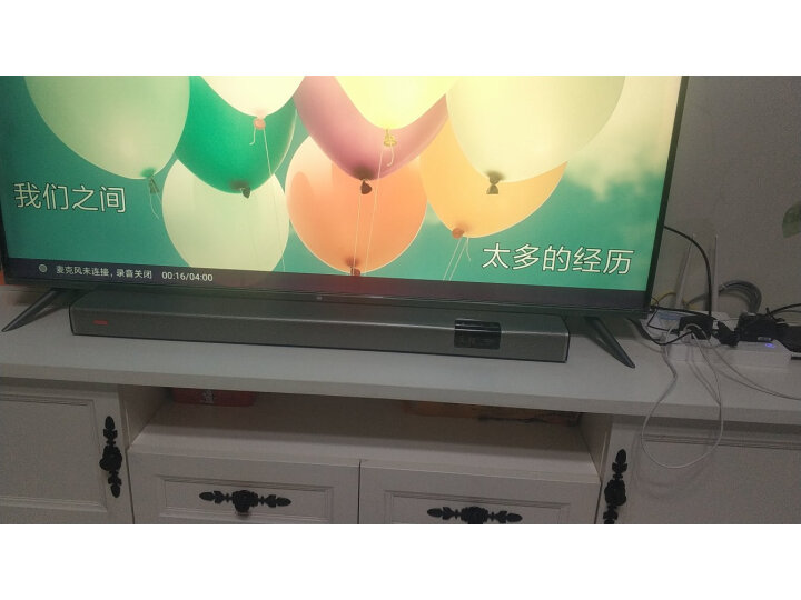 创维酷开(coocaa)Live-1 电视音响质量内幕揭秘_不看后悔 品牌评测 第9张