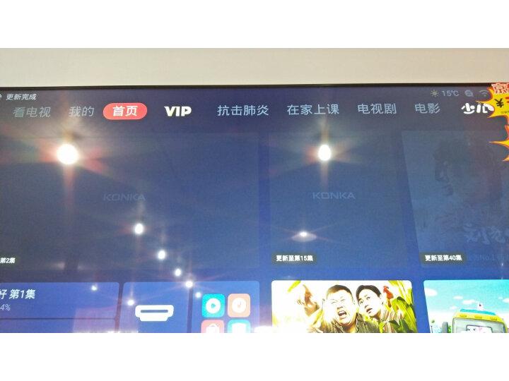 康佳(KONKA)65X10 65英寸智能液晶教育电视怎么样?内幕评测,值得查看 值得评测吗 第13张