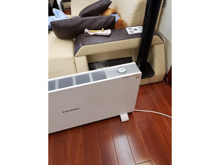 蓝宝(BLAUPUNKT)变频加湿取暖器电暖器H2好不好?为什么爆款,质量内幕评测详解 _经典曝光 众测 第3张