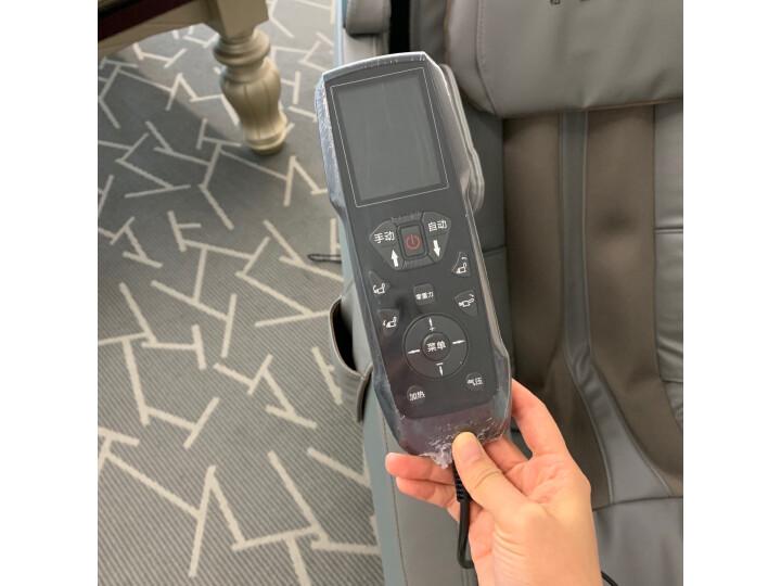松研 按摩椅A9A+家用测评曝光,最真实使用感受曝光【必看】 好货众测 第7张