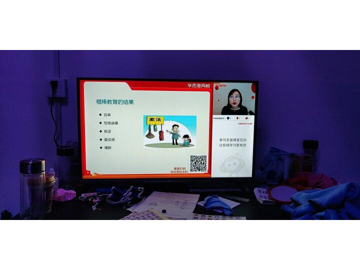 Redmi电视 A32 32英寸平板教育电视为什么反应都说好【内幕详解】 品牌评测 第10张