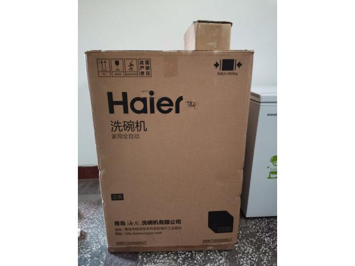 海尔(Haier)14套 超大容量家用洗碗机 EW14718怎么样?不得不看【质量大曝光】 艾德评测 第6张