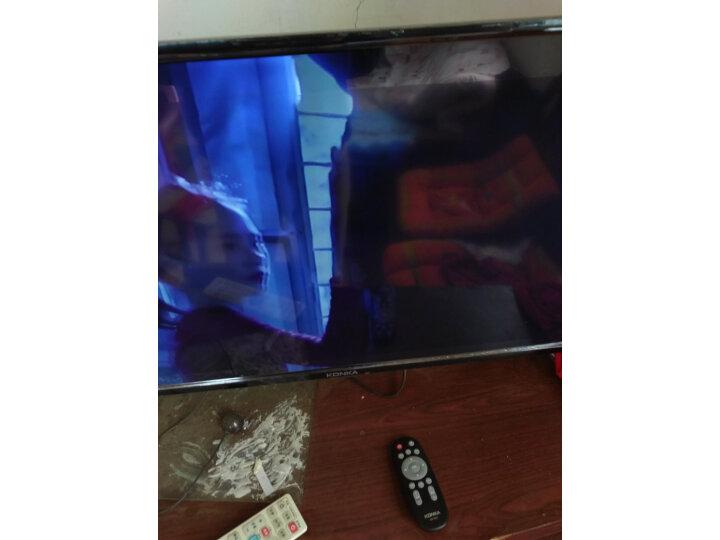 康佳(KONKA)D43A 43英寸平板全高清液晶卧室教育电视机怎样【真实评测揭秘】使用感受反馈如何【入手必看】【吐槽】 _经典曝光 众测 第13张