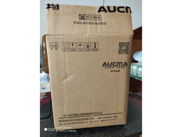 打假测评:澳柯玛(AUCMA)取暖器UV灭菌电暖气电暖器NF22X027(Y)质量如何?媒体评测,质量内幕详解 _经典曝光 众测 第9张