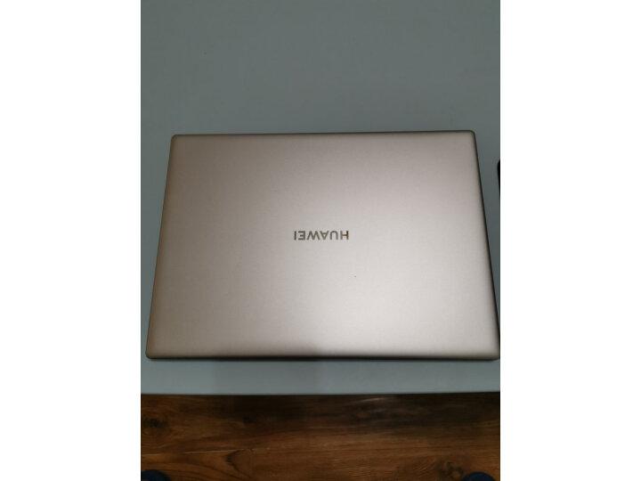 华为(HUAWEI) MateBook X Pro 2020新款华为笔记本怎样【真实评测揭秘】优缺点如何,真想媒体曝光【好评吐槽】 _经典曝光 好物评测 第13张