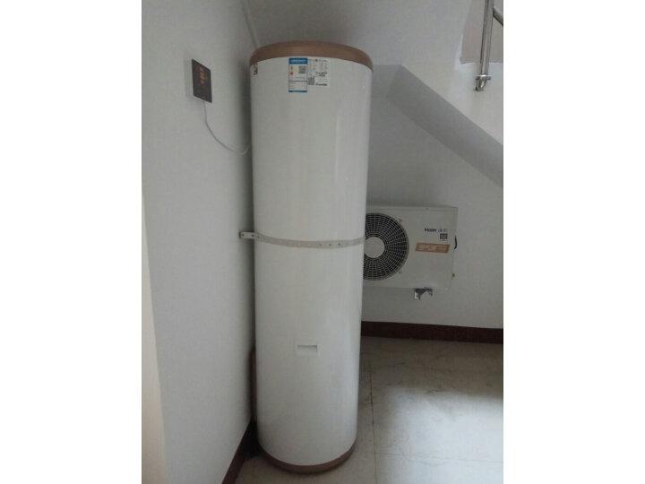 海尔(Haier)空气能热水器家用200升天沐KF4500W-200AE3怎么样?质量合格吗?内幕求解曝光-艾德百科网