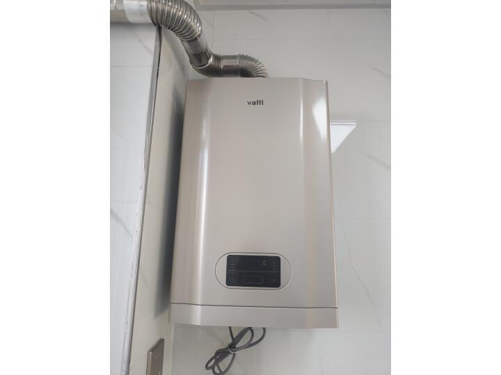华帝(VATTI)16升燃气热水器 i12051-16【质量评测】优缺点最新详解 品牌评测 第8张