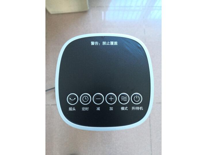 打假测评:美的(Midea)取暖器电暖器家用HF20M评测如何?质量怎样【优缺点评测】媒体独家揭秘分享 _经典曝光 众测 第3张