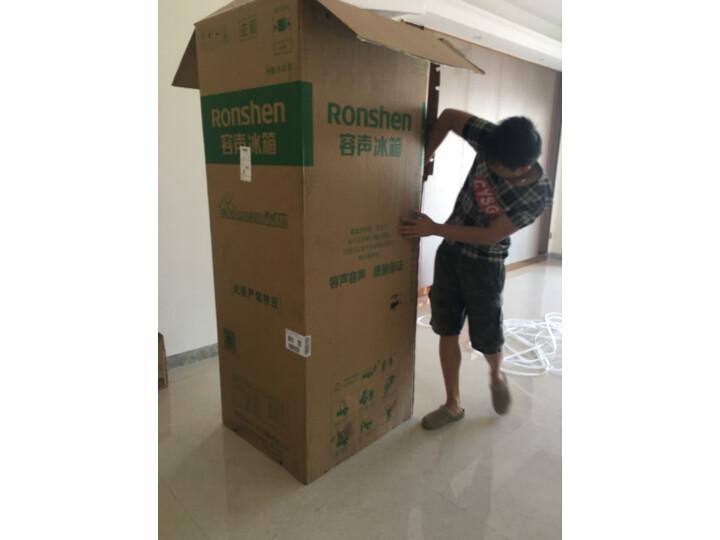 容声(Ronshen) 319升 多门四开门冰箱BCD-319WD11MP怎么样?真实质量评测大揭秘 值得评测吗 第11张