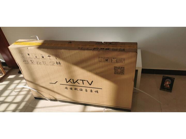 康佳KKTV LED5088 50英寸AI人工智能高清液晶会议平板电视怎么样?官方媒体优缺点评测详解 选购攻略 第4张
