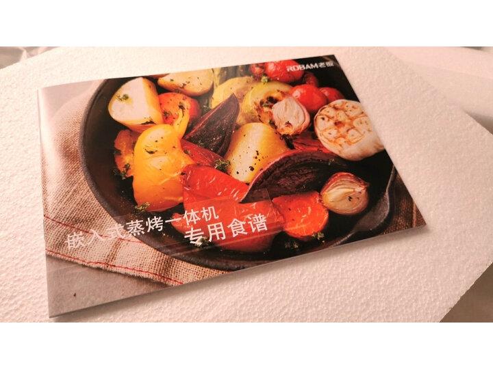 老板(Robam)KQWS-2150-R070A 魔厨烤箱嵌入式 怎么样【优缺点评测】媒体独家揭秘分享-艾德百科网