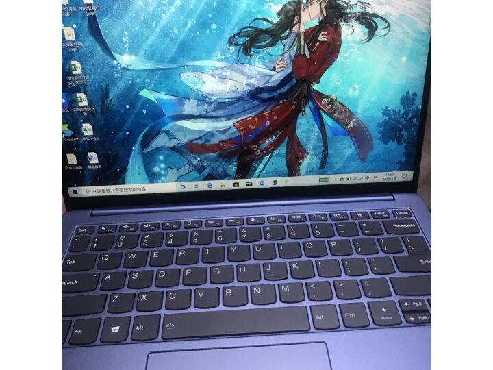 联想(Lenovo)IdeaPad14s 英特尔酷睿i3 14英寸网课办公窄边轻薄笔记本新款质量评测,内幕详解 选购攻略 第9张