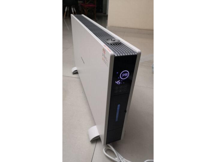 蓝宝(BLAUPUNKT)变频加湿取暖器电暖器H2好不好?为什么爆款,质量内幕评测详解 _经典曝光 众测 第7张