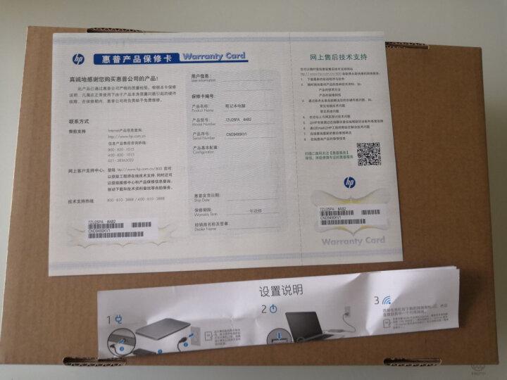 惠普(HP)战99-96 15.6英寸笔记本怎么样?测评i9-9880H优缺点内幕-艾德百科网