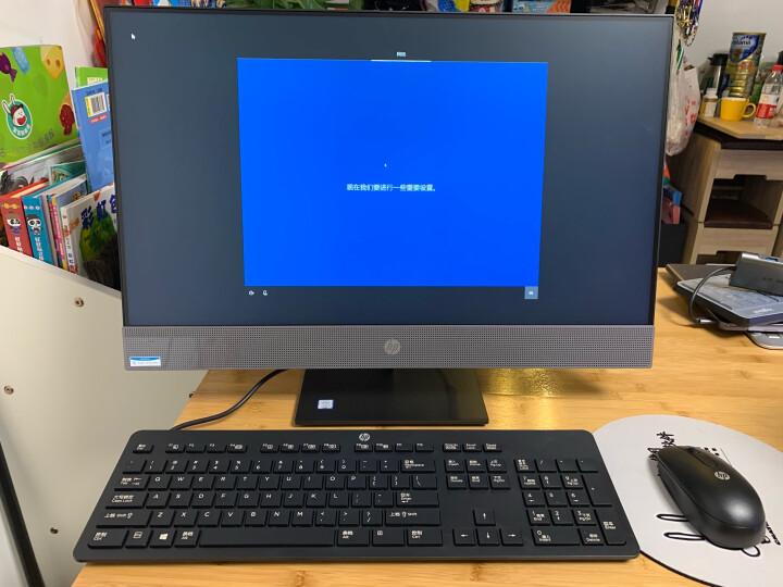 惠普(HP)战66 微边框商用一体台式机电脑怎么样,最真实使用感受曝光【必看】 值得评测吗 第10张