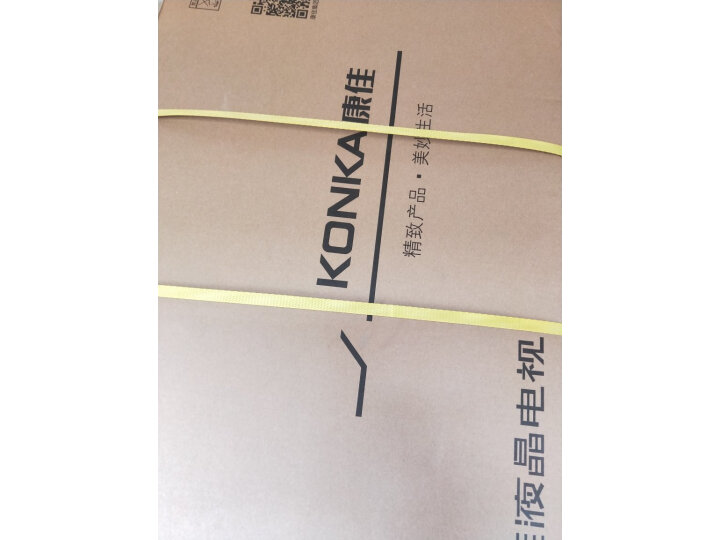 康佳(KONKA)D43A 43英寸平板全高清液晶卧室教育电视机怎样【真实评测揭秘】使用感受反馈如何【入手必看】【吐槽】 _经典曝光 众测 第21张