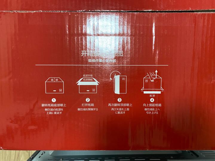 东芝 TOSHIBA电烤箱ER-TE7200怎么样【真实揭秘】内幕详情分享 品牌评测 第14张